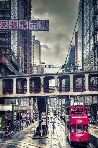 Hong Kong Crossroads